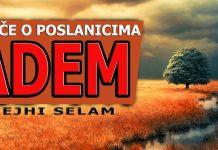 Allahov-poslanik-Adem